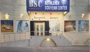 Bethlehem Souvenir Store front